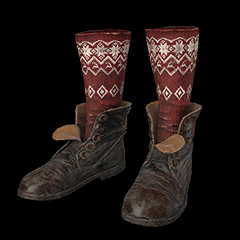 Leaked PUBG Christmas Socks / Shoes