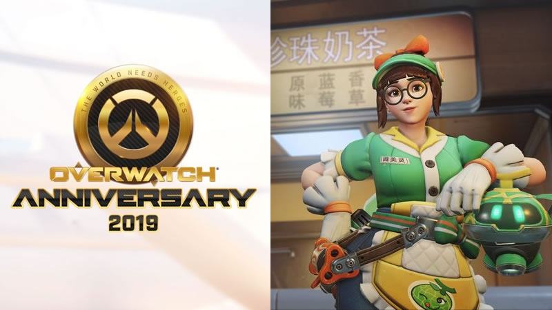 overwatch anniversary patch notes